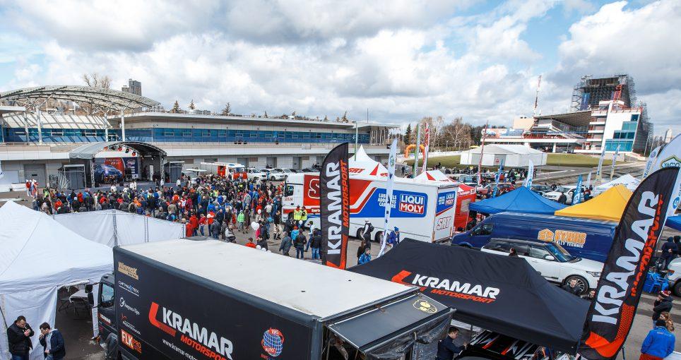 Rally Masters Show 2016 от Mike Simonov